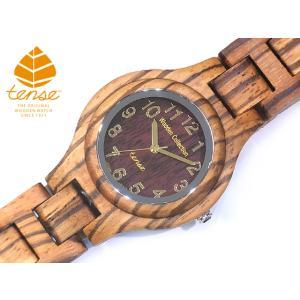カナダ製 tense(テンス) ウッドウォッチ 木製 腕時計 メンズ レディース 日本製ムーブメント 安心の国内メンテナンス対応|canadianselect