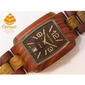 カナダ製 Tense ウッドウォッチ 木製腕時計 メンズ 日本製ムーブメント 安心の国内メンテナンス対応 日付機能付 canadianselect