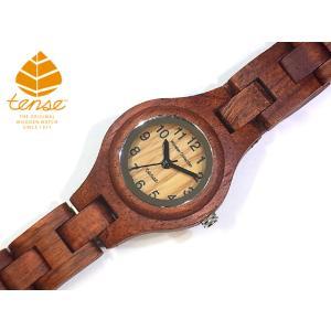 カナダ製 TENSE ウッドウォッチ 木製 腕時計 レディース 日本製ムーブメント 安心の国内メンテナンス対応 canadianselect