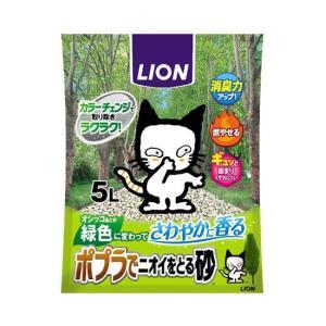 ライオン商事 ポプラでニオイをとる砂 5L 1...の関連商品9