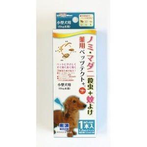 ドギーマン 薬用ペッツテクト+ 小型犬用 1本|canalside