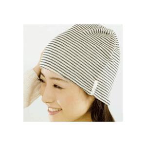 室内用帽子 オーガニックコットン ボーダーシャロット SIGN Flabel 日本製 NOC認定商品|canalsigncom