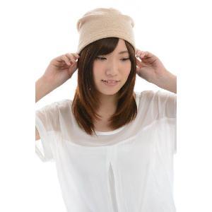 室内用帽子 オーガニックコットン裏毛シングルビーニー SIGN MLABEL 2色展開 NOC認定商品 日本製|canalsigncom