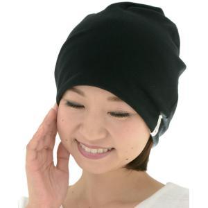 室内用帽子 オーガニックコットンフライススクリューワッチ 3色展開 NOC日本オーガニックコットン流通機構認定商品|canalsigncom