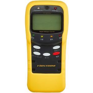 FIRSTCOM(ファーストコム) 放射線量測定器 FC-1000RD|cancamp