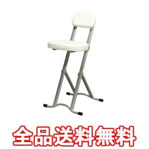 高さ調節 チェア ホワイト | 折りたたみ 椅子 軽量 持ち運び キッチン カウンター パソコンチェアー 折り畳み 折畳み 無断階 調整 NK-017(WH)|cancamp