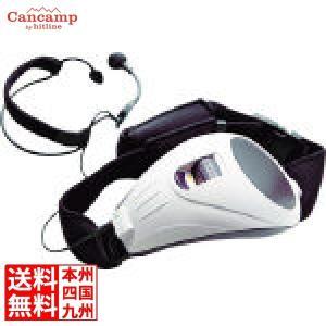 TOA ハンズフリー拡声器 ER1000 cancamp