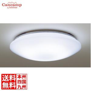 パナソニック 8畳用 LEDシーリングライト 昼白色 調光タイプ リモコン付属 LHR1083HK LHR1083HK|cancamp