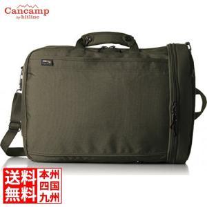 FFDC-100 FFコーデュラ3WAYカジュアルバッグ (KH) 291-00422|cancamp