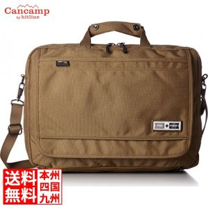 FFDC-103 FFコーデュラ3WAYカジュアルバッグ (BE) 291-00434|cancamp