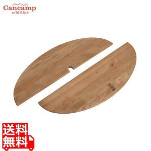 国産の楕円形ウッドプレート テキーラウッドプレートC TP4-636-BR|cancamp