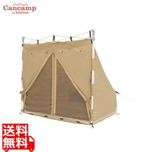 TCサイドテントM|cancamp