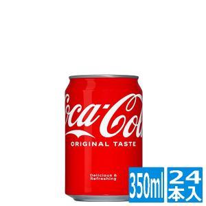 コカ・コーラ 350ml缶 (24本入) コカコーラ|cancamp