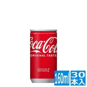 コカ・コーラ 160ml缶 (30本入)|cancamp