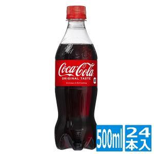 コカ・コーラ 500mlPET (24本入) コカコーラ|cancamp