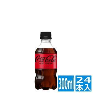 コカ・コーラゼロシュガー 300mlPET (24本入) コカコーラゼロシュガー|cancamp