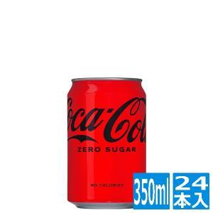コカ・コーラゼロシュガー 350ml缶 (24本入) コカコーラゼロシュガー|cancamp