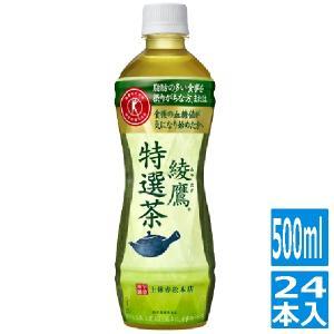 綾鷹 特選茶 PET 500ml (24本入)|cancamp
