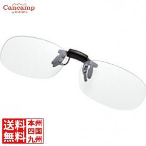 ブルーライト対策メガネ Sサイズ ( 跳ね上げクリップオン ) G-BUG-CF01SBK cancamp