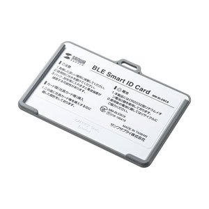 BLE Smart ID Card(3個セット) MM-BLEBC8|cancamp