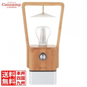 Bamboo ランタン 74175005|cancamp