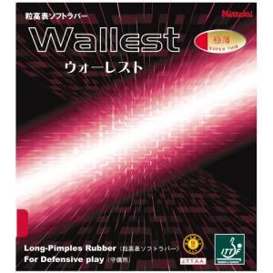 ニッタク(Nittaku) 卓球 ラバー ウォーレスト ツブ高 NR-8558 レッド 薄