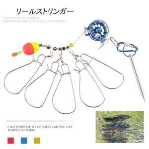 リールストリンガー リール巻取り式 ストリンガー 5個セット ワイヤー ロープ付 釣り つり 鮮度保...