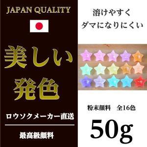 粉末状顔料 ブルー【DM便/ネコポス対応】【パラフィンワックス キャンドル 材料】|candle21