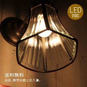 【送料無料】アンティーク調 ウォールランプ シンプル 灯具カラー 2タイプ 室内 店舗 【人気商品】 candoll-2014