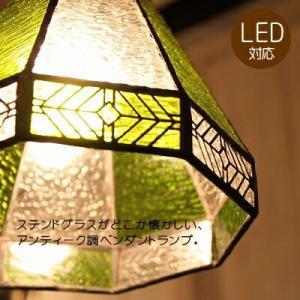 【LED電球対応】1灯 ペンダントランプ ガラスシェード ステンドグラス コードサイズ変更可! シンプル アンティーク風 玄関 キッチン 和室|candoll-2014
