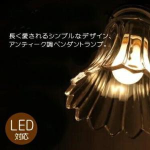 【LED電球対応】ペンダントランプ ガラスシェード 引っ掛けシーリング 取り付け簡単 電球選択 コードサイズ変更可! シンプル かわいい|candoll-2014