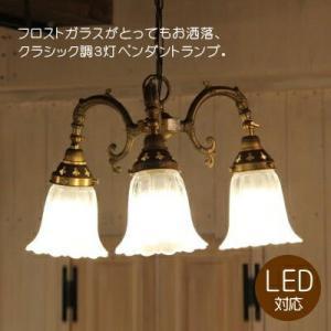 1281 3G3745 (3灯ペンダントランプ) rmp pdt( ペンダントライト 照明 LED電球 おしゃれ リビング用 北欧 和室 ダイニング用 食卓用 アンティーク LED  ...|candoll-2014