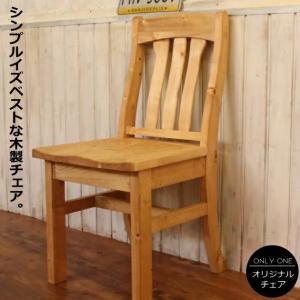 カントリー家具 イス ナチュラルカントリー 椅子  カントリーチェアー c-m|candoll-2014