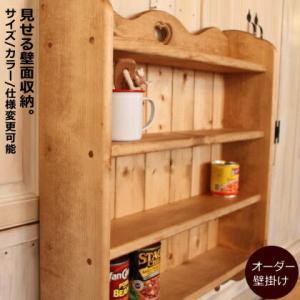 カントリー家具 カントリー雑貨 ディスプレイ 棚 3段壁掛けシェルフ・W600 candoll-2014