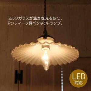 ペンダントライト 1灯 ペンダントランプ LED電球対応 おしゃれ アンティーク 玄関 ダイニング キッチン かわいい|candoll-2014