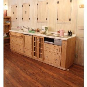 キッチン ナチュラル オーダー 手作り カントリー COUNTRY・KITCHEN7 2600×650 rfm ktn|candoll-2014