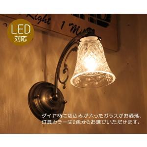 W110A 006 ウォールランプ rmp wlp( ウォールランプ 壁掛けライト ブラケット 照明 LED電球 おしゃれ  ) キャンドール candoll-2014
