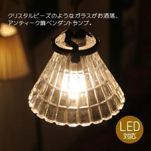 【LED電球対応】ペンダントランプ ガラスシェード 引っ掛けシーリングタイプ コードサイズ変更可!【人気照明】 candoll-2014