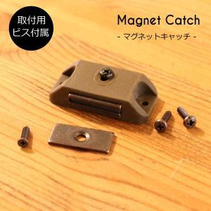 【マグネットキャッチ】マグネット 磁石 扉 家具 DIY 木材 材料 大工|candoll-2014