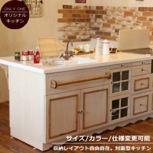 キッチン ナチュラル オーダー 手作り カントリー COUNTRY・KITCHEN44 W2435 rfm ktn|candoll-2014