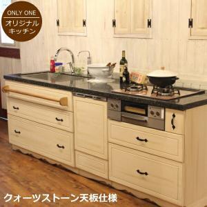 COUNTRY・KITCHEN・48 W2400 キッチン クラシック エレガンス オーダー 手作り カントリー 日本製 収納|candoll-2014