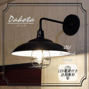 【エジソン型 LED付き】ブラケット ウォールライト ランプ 間接 照明 壁 リビング 廊下 洗面所 店舗 インテリア  ニューヨーク - Dakota ダコタ - candoll-2014