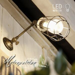 【エジソン型 LED付き】ブラケット ウォールライト ランプ 間接 照明 壁 ニューヨーク - Metropolitan メトロポリタン - candoll-2014
