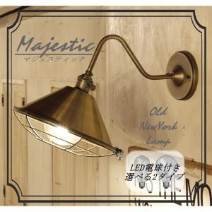 【レトロ型 エジソン型 LED付き】ブラケット ウォールライト ランプ 間接 照明 壁 インテリア ニューヨーク  - Majestic マジェスティック - candoll-2014