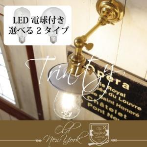 【エジソン型レトロ型 LED付き】ブラケット ウォールライト ランプ 間接 照明 壁 インテリア ニューヨーク  - Trinity トリニティ - candoll-2014