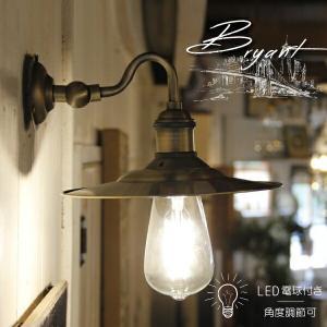 【レトロ型 エジソン型 LED付き】ブラケット ウォールライト ランプ 間接 照明 壁 インテリア ニューヨーク  - Bryant ブライアント - candoll-2014