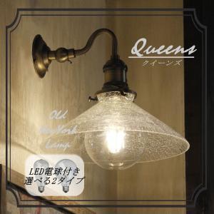 【レトロ型 エジソン型 LED付き】ブラケット ウォールライト ランプ 間接 照明 壁 インテリア ニューヨーク  - Queens クイーンズ - candoll-2014