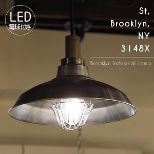【エジソン型 LED付き】ペンダントライト 天井照明 インテリア ブルックリンインダストリアルランプ -St, Brooklyn, NY 3148X|candoll-2014