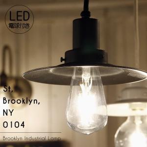 【エジソン型 レトロ型 LED付き】ペンダントライト 天井照明 インテリア ブルックリンインダストリアルランプ -0274BK St, Brooklyn, NY 0104- candoll-2014