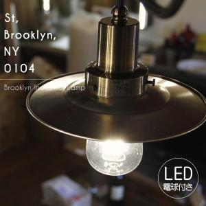 【エジソン型 レトロ型 LED付き】ペンダントライト 天井照明 インテリア ブルックリンインダストリアルランプ -0274BR St, Brooklyn, NY 0104- candoll-2014